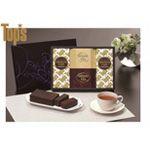 トップスチョコレートケーキ&紅茶セット