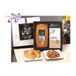 ISOZAKIチーズパウンドケーキ&クッキーアソート