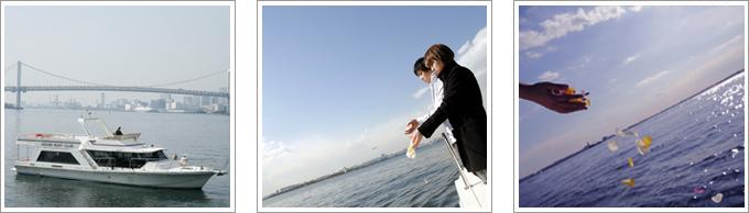 海洋家族葬プランイメージ写真