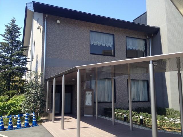 谷塚斎場 葬儀場